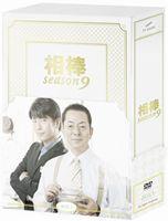 相棒 season 9 DVD-BOX I [DVD]