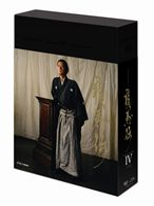 [送料無料] NHK大河ドラマ 龍馬伝 完全版 Blu-ray BOX-4(season 4) [Blu-ray]
