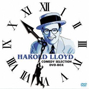 [送料無料] ハロルド・ロイド COMEDY SELECTION DVD-BOX [DVD]