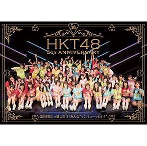 """[送料無料] HKT48 5th ANNIVERSARY ~39時間ぶっ通し祭り!みんな""""サンキューったい!""""~ [Blu-ray]"""