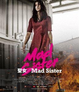 聖女 Mad Sister Blu-ray 記念日 値引き