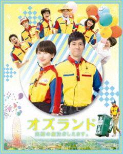 <title>オズランド 笑顔の魔法おしえます Blu-ray豪華版 訳あり Blu-ray</title>