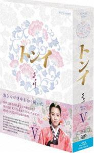 トンイ Blu-ray BOX V [Blu-ray]