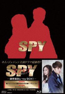 [送料無料] スパイ~愛を守るもの~〈通常版〉ブルーレイBOX1 [Blu-ray]
