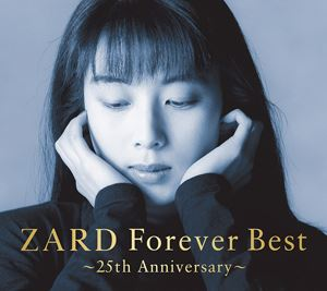 ZARD Forever 売り込み Best~25th CD ストア Blu-specCD2 Anniversary~