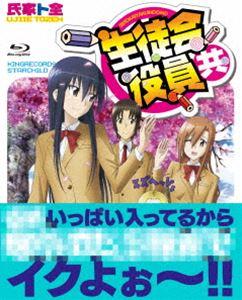 [送料無料] TVアニメ 生徒会役員共 Blu-ray BOX [Blu-ray]