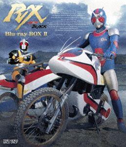 仮面ライダーBLACK RX Blu-ray BOX 2 [Blu-ray]