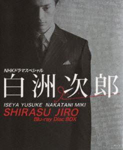 [送料無料] NHKドラマスペシャル 白洲次郎 Blu-ray Disc BOX [Blu-ray]