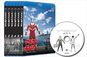 [送料無料] アイアンキング Blu-ray シルバー&アイアン カバーコンピCD付全巻セット [Blu-ray]