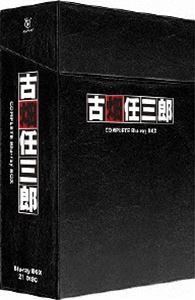古畑任三郎 COMPLETE Blu-ray BOX(数量限定) ※2018年再発売 トールケース仕様 [Blu-ray]