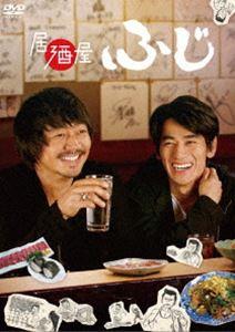 [送料無料] 居酒屋ふじ DVD BOX [DVD]