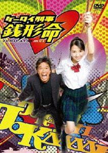 [送料無料] ケータイ刑事 銭形命 DVD-BOX [DVD]