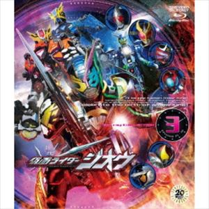 仮面ライダージオウ Blu-ray COLLECTION 3 [Blu-ray]