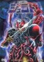 天空戦記シュラト メモリアルボックス 2〈最終巻〉 [DVD]