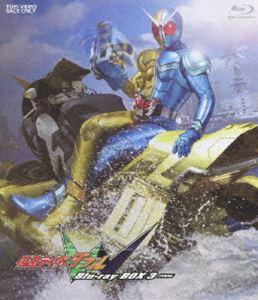 [送料無料] 仮面ライダーW Blu-ray BOX 3 [Blu-ray]