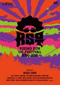 [送料無料] 奥田民生/RISING SUN OT FESTIVAL 2000-2019(完全生産限定盤) [DVD]