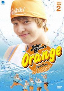 [送料無料] ジョンフンのオレンジ DVD-BOX2 [DVD]