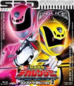 スーパー戦隊シリーズ 特捜戦隊デカレンジャー コンプリートBlu-ray2 [Blu-ray]