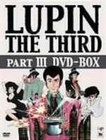 ルパン三世 LUPIN THE THIRD PARTIII DVD-BOX(初回限定生産) [DVD]