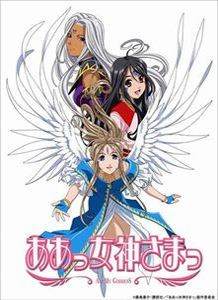 [送料無料] ああっ女神さまっ Blu-ray BOX(TVシリーズ第1期) [Blu-ray]