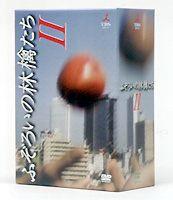 ふぞろいの林檎たち2 DVD-BOX(初回生産限定) [DVD]
