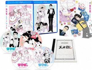 日本全国 送料無料 国産品 海月姫 Blu-ray BOX