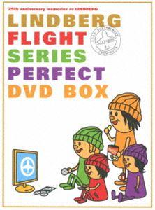 [送料無料] LINDBERG FLIGHT シリーズ パーフェクト DVD BOX [DVD]