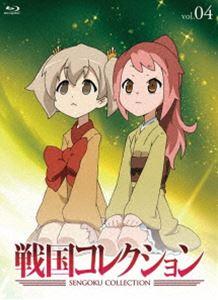 [送料無料] 戦国コレクション Vol.04 [Blu-ray]