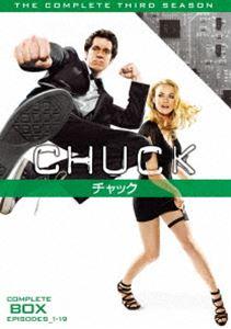 [送料無料] CHUCK/チャック〈サード・シーズン〉 コンプリート・ボックス [DVD]