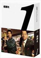 [送料無料] 相棒 season1 ブルーレイ BOX [Blu-ray]