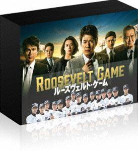 ルーズヴェルト・ゲーム<ディレクターズカット版>Blu-ray BOX [Blu-ray]