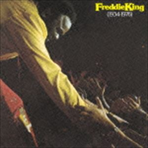 フレディ キング 爆買い送料無料 キング1934~1976 配送員設置送料無料 限定盤 CD