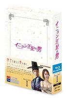 [送料無料] イニョン王妃の男 Blu-ray BOXI [Blu-ray]