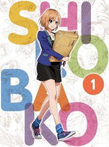 [送料無料] SHIROBAKO Blu-ray プレミアムBOX vol.1<初回生産限定版> [Blu-ray]