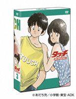 [送料無料] タッチ DVD COLLECTION 3 [DVD]