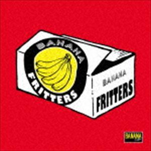 BF55 BANANA BOX ! ! (完全初回生産限定ボックス盤) バナナフリッターズ [送料無料] [CD] / 極撰 !