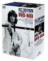 太陽にほえろ! ジーパン刑事編II DVD-BOX(初回限定生産) [DVD]