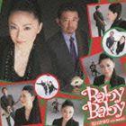 石川さゆり with 奥田民生 DVD 贈り物 日本全国 送料無料 CD Baby