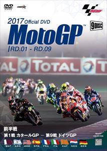 [送料無料] 2017MotoGP公式DVD 前半戦セット [DVD]