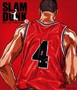[送料無料] SLAM DUNK Blu-ray Collection VOL.3 [Blu-ray]
