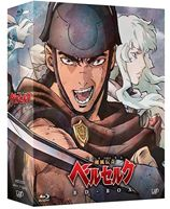 剣風伝奇ベルセルク BD-BOX [Blu-ray]