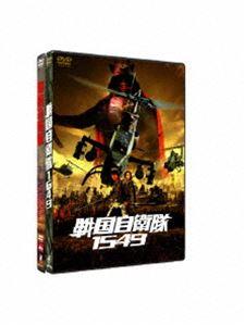 戦国自衛隊1549 通販 激安 戦国自衛隊DTS版 ツインパック 定番キャンバス DVD 初回限定生産