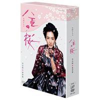 NHK大河ドラマ 八重の桜 完全版 第参集 DVD BOX [DVD]