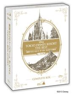 [送料無料] 東京ディズニーリゾート ザ・ベスト コンプリートBOX<ノーカット版> [Blu-ray]