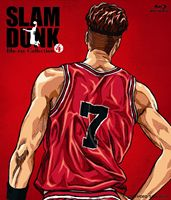 SLAM DUNK Blu-ray Collection VOL.4 [Blu-ray]