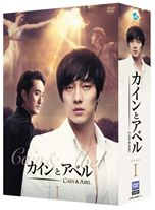 [送料無料] カインとアベル DVD-BOX I [DVD]