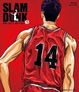 SLAM DUNK Blu-ray Collection VOL.5 [Blu-ray]