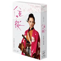[送料無料] NHK大河ドラマ 八重の桜 完全版 第壱集 Blu-ray BOX [Blu-ray]