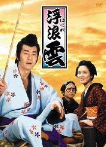 浮浪雲 BOX [DVD]