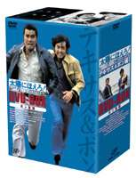[送料無料] 太陽にほえろ! テキサス&ボン編1 DVD-BOX ボン登場(初回生産限定) [DVD]